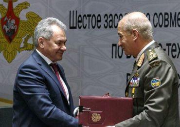 РФ создаст в Египте центры обслуживания боевой техники
