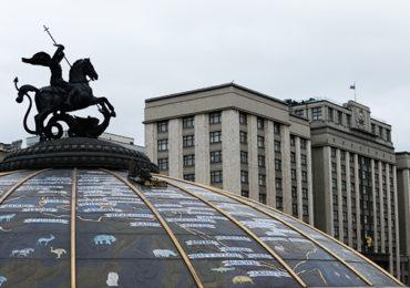 Комитет ГД одобрил законопроект о зачислении процентов по счетам в рамках ГОЗ