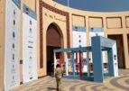 Страны Персидского залива проявляют большой интерес к Форуму «Армия»