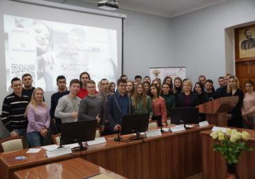 В Ульяновске пройдет5 этап Всероссийского конкурса молодых предпринимателей