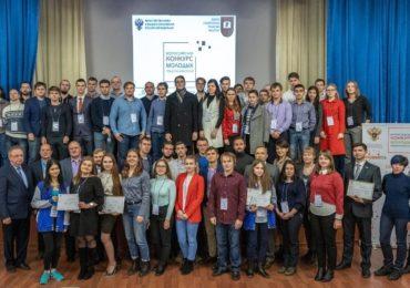 В Великом Новгороде более 50 молодых разработчиков презентуют свои проекты по развитию бизнеса