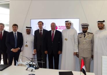 Ростех привлек в «ВР-Технологии» инвестора из ОАЭ