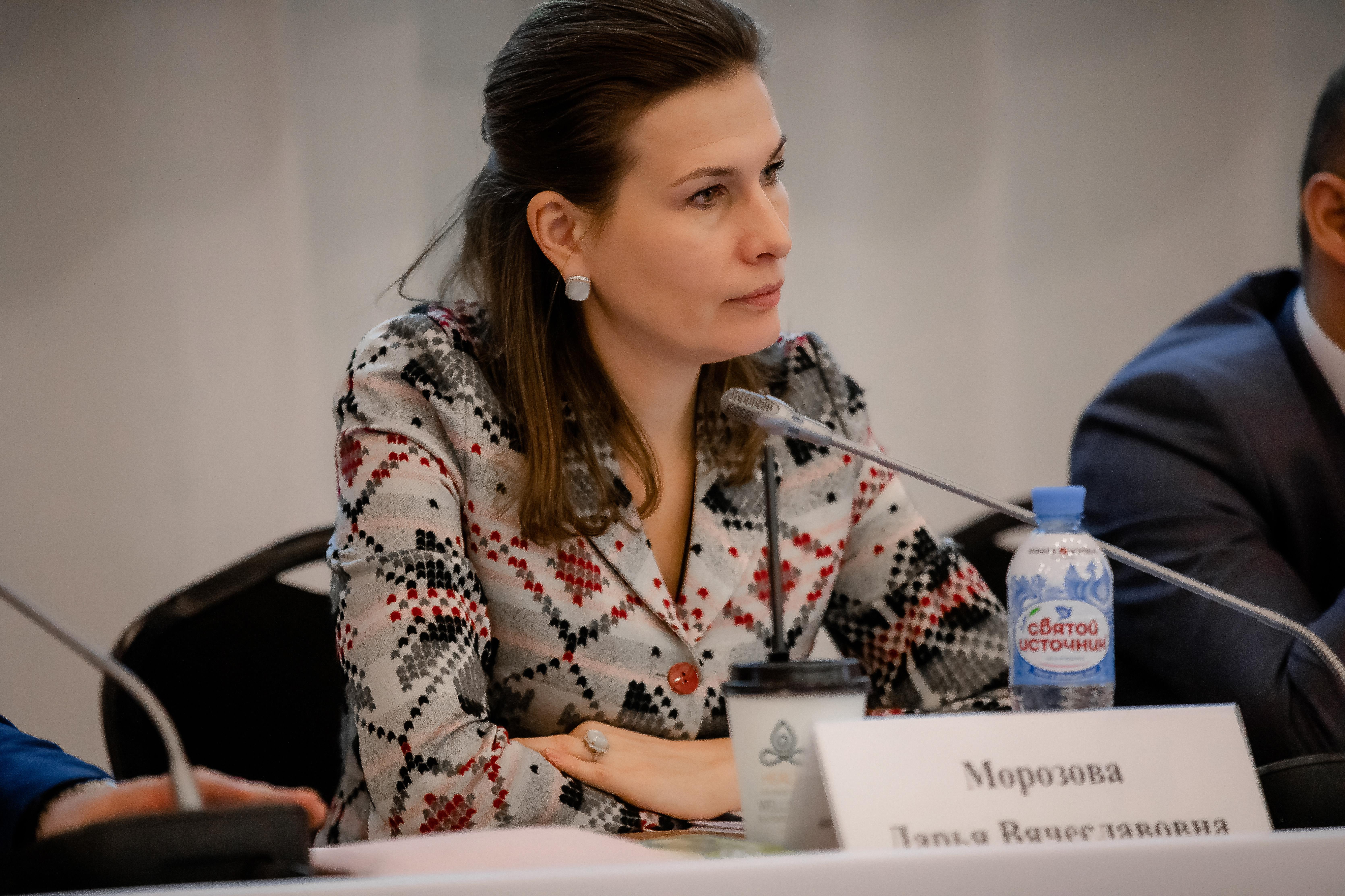 Морозова Дарья Вячеславовна