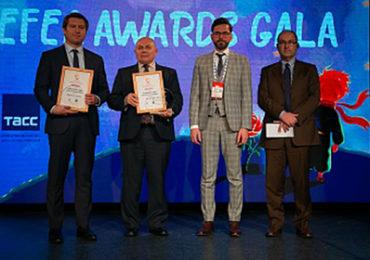 Победа в трех номинациях: Фонд Росконгресс стал лауреатом премии EFEA Awards