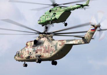 Мексика пока не планирует покупать российские вертолеты