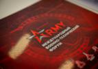 На сайте Минобороны открыта аккредитация на форум «АРМИЯ-2020»