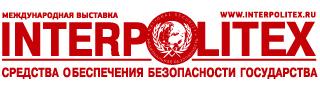INTERPOLITEX – 2020