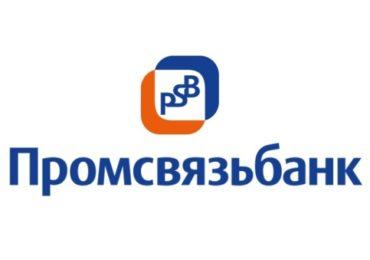 ПСБ завершил сделку по покупке Роскосмосбанка