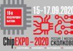 ChipEXPO – 2020
