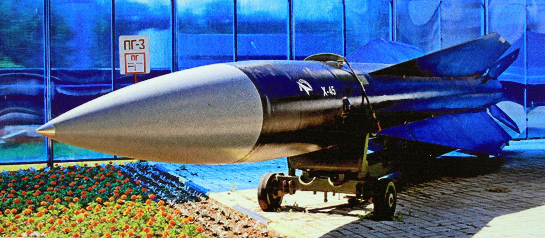 """Макет ракеты Х-45 в экспозиции музея МКБ """"Радуга"""" (фото  - flateric, http://militaryrussia.ru/)"""