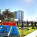 В технополисе «ЭРА» проходит II Всероссийская научно-техническая конференция