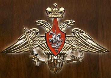 Российских специалистов направили на борьбу с коронавирусом в Боснию и Герцеговину