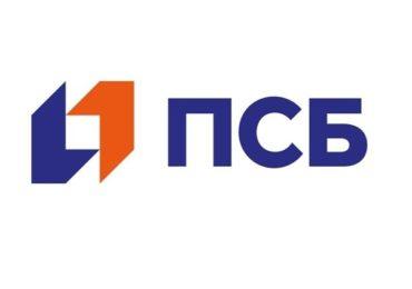 Председатель ПСБ возглавил Экспертный совет по развитию финансовых инструментов и нефинансовых мер поддержки предприятий ОПК при комиссии Госдумы РФ