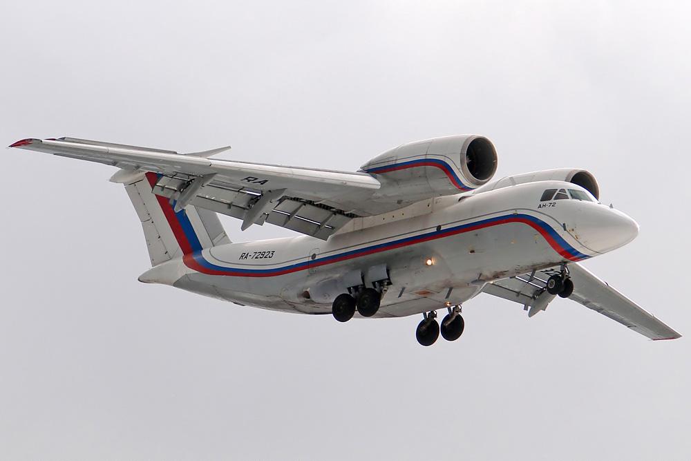 Самолет Ан-72 (http://avia-mir.com)