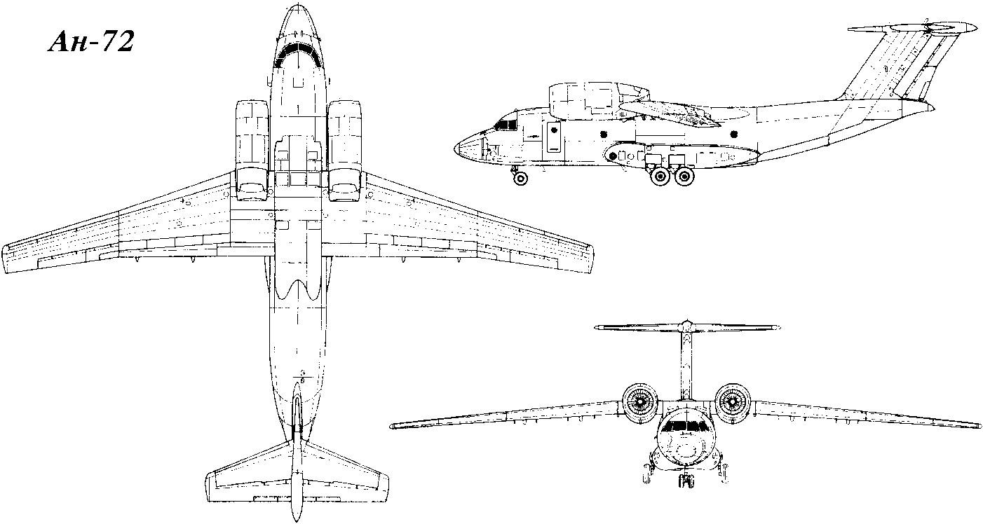 Проекции военно-транспортного самолета Ан-72
