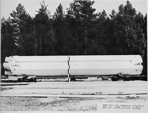 Первая ступень ракеты РС-18Б (официальное фото из документов по договорам ОСВ)