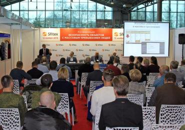 Всероссийский Форум «Безопасность большого города» состоится в рамках выставки Sfitex в Санкт-Петербурге 10-11 ноября 2020 года