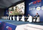 IX Форум по цифровизации ОПК России «ИТОПК-2020»