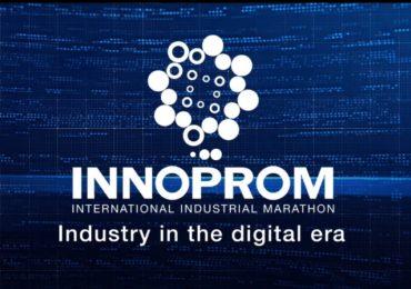 Импортозамещение в машиностроении обсудили на «Иннопром»