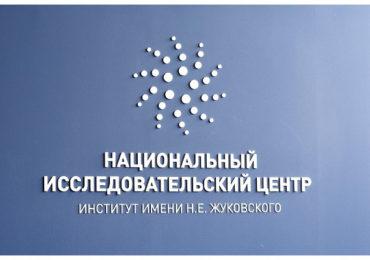 В России  создают авиационную беспилотную транспортную систему