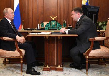 Председатель ПСБ представил президенту итоги работы