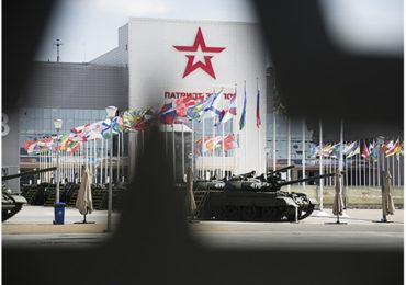 Научно-деловая программа форума «Армия-2020» нацелена на качество