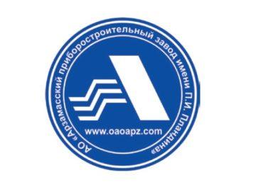 Направление задано: на АПЗ подвели итоги экспресс-оценки СМБП