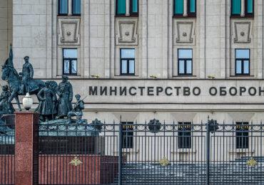 Закрытость некоторой информации помогает сохранить обороноспособность – Минобороны РФ