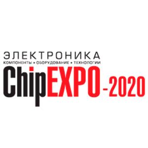 Открыта регистрация на 18-ю международную выставку «ChipEXPO – 2020»