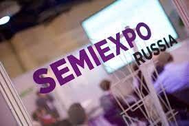 Субсидии для участников SEMIEXPO Russia 2020