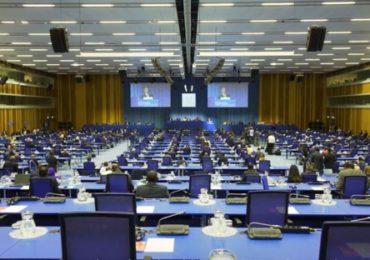 64-я сессия Генеральной конференции МАГАТЭ: принятые резолюции