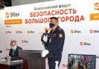Выставка Sfitex проходит в КВЦ «Экспофорум» 18-20 ноября
