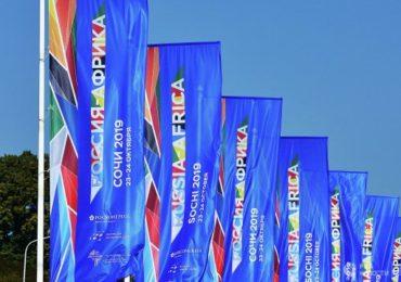 II Саммит Россия–Африка пройдет в 2022 году