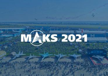 МАКС-2021: какие новинки ожидаются на авиасалоне?