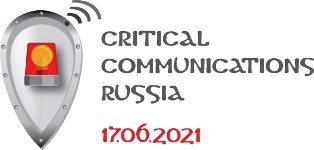 Инновационные цифровые технологии и сервисы на конференции Critical Communications Russia