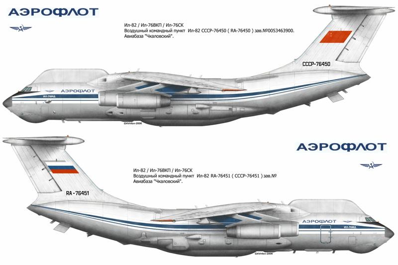 Оба экземпляра Ил-82 / Ил-76СК (рисунок Александра Гаврилова, 2006 г., http://wp.scn.ru)