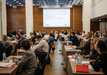 Эксперты Академии ПСБ выступят на конференции по гособоронзаказу