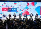 Об итогах пленарного заседания Форума-выставки «ГОСЗАКАЗ-2021»