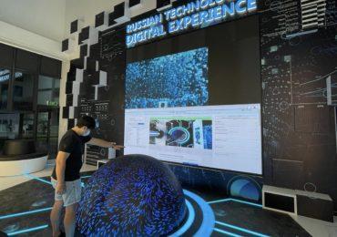 Россия и Тайвань обсудили торговую кооперацию в области смарт-технологий