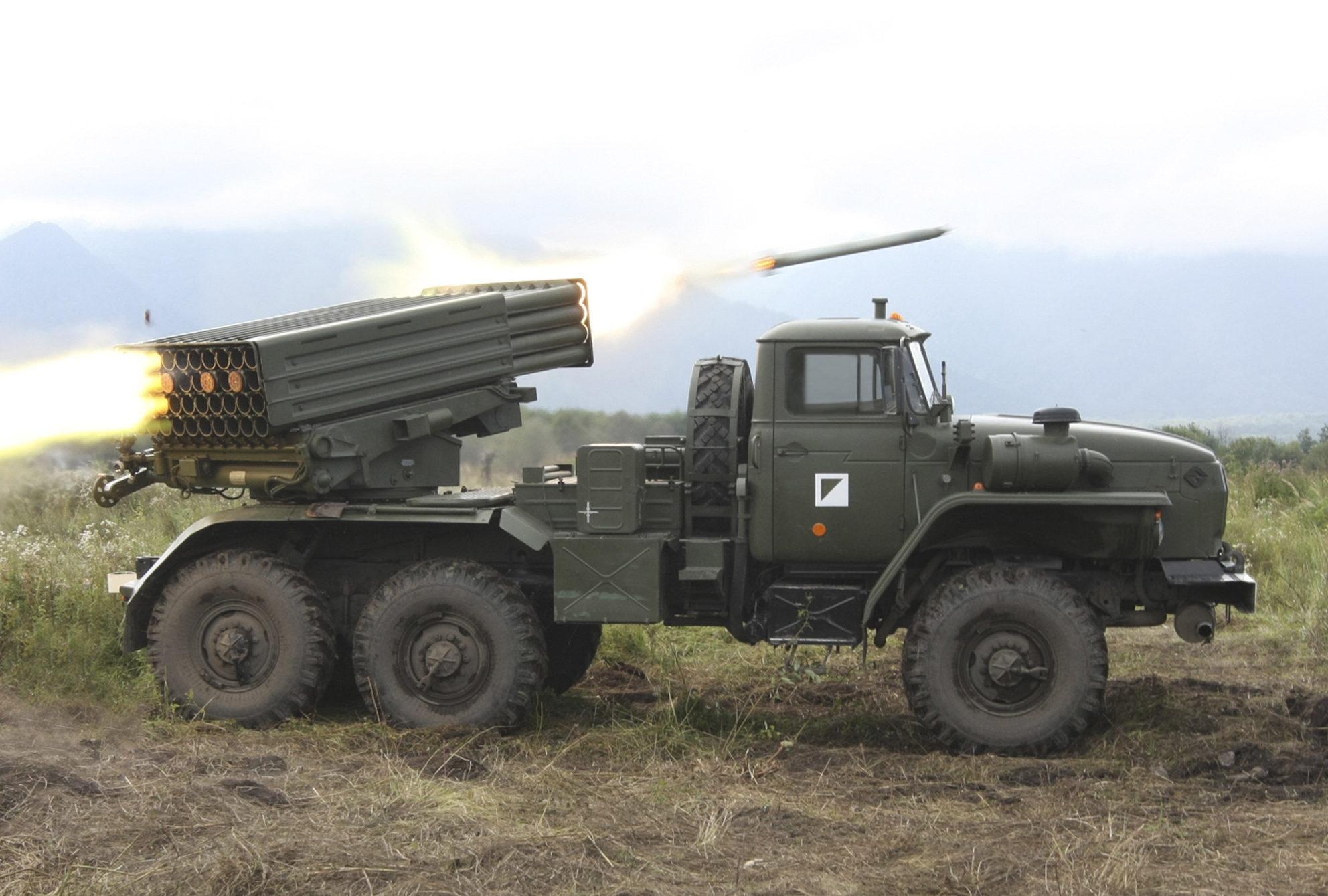Сплаву - 75