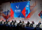 На Форуме-выставке «Госзаказ» обсудят будущее промышленности