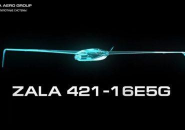 ZALA Aero представили первый БПЛА с гибридной силовой установкой