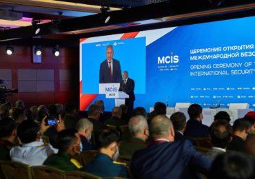 IX Московская конференция по международной безопасности стартовала в Москве