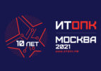 В Москве состоялся оргкомитет Форума «ИТОПК-2021»