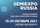Выставка SEMIEXPO Russia пройдет 19-20 октября 2021в составе Российской промышленной недели